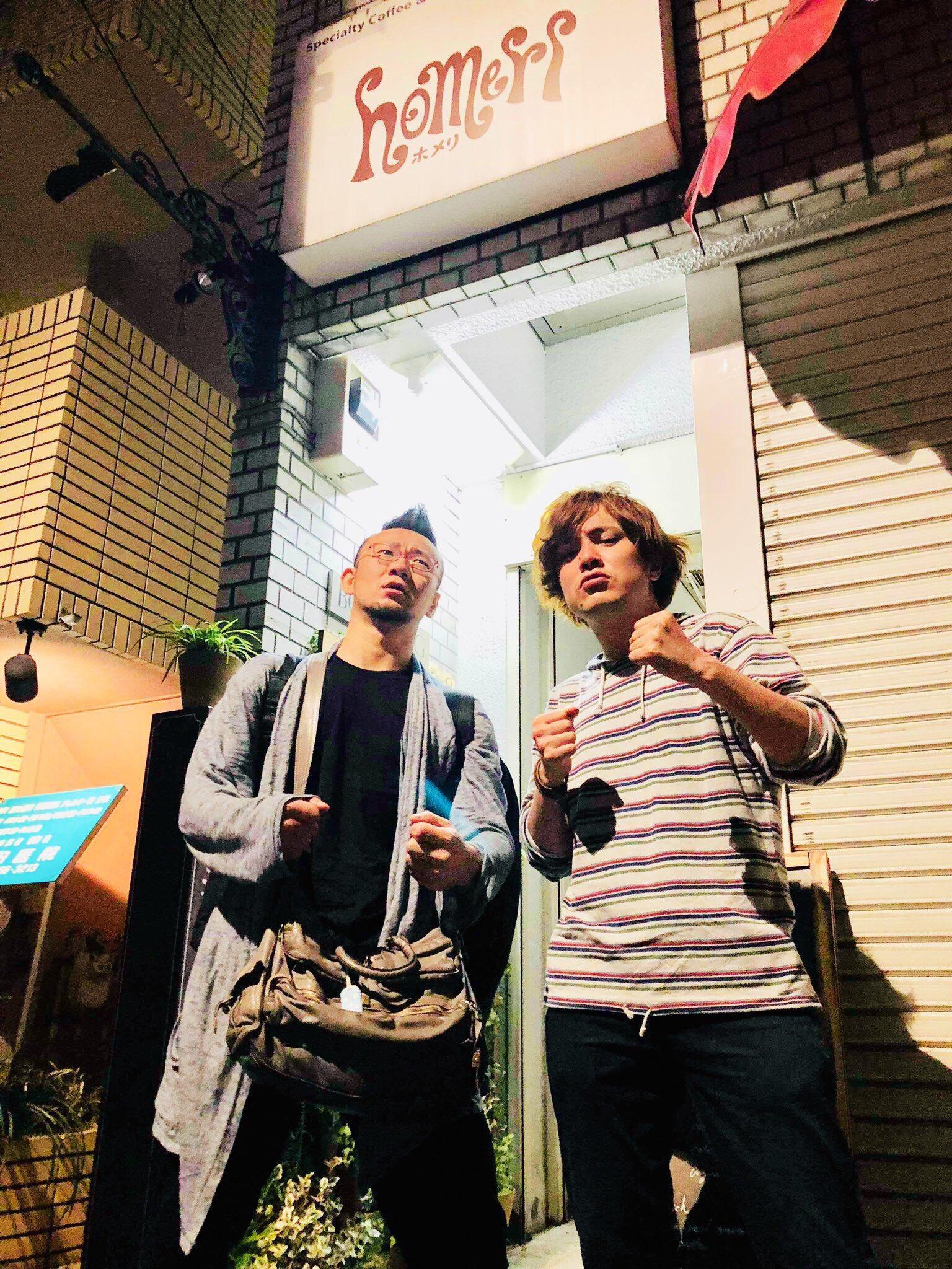 「2/11【マルコ】都丸智栄acc×秦コータロー」のアイキャッチ画像