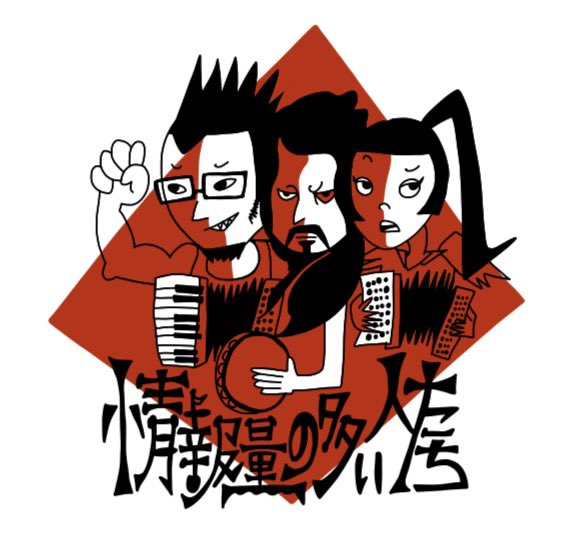 """「4/2(金) Bellows Shake ConcertVol.5 """"情報量の多い人たち""""」のアイキャッチ画像"""