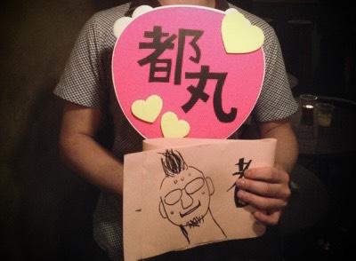 「6/3(木)【ガチSOLO配信】都丸智栄accツイキャス!」のアイキャッチ画像