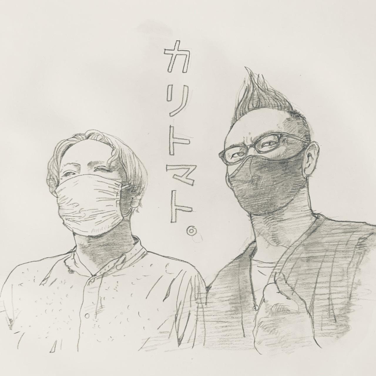 「9/4(土) 5(日)【accordion duo カリトマト】二日連続演奏会!配信ライブ」のアイキャッチ画像